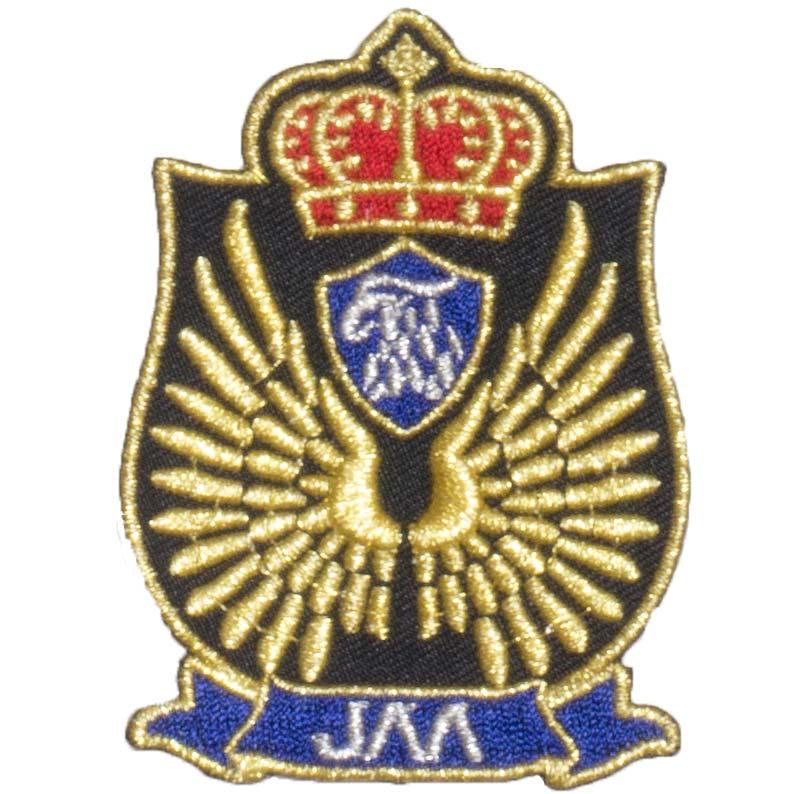 日本航空高校ブレザー用エンブレム(JAA)