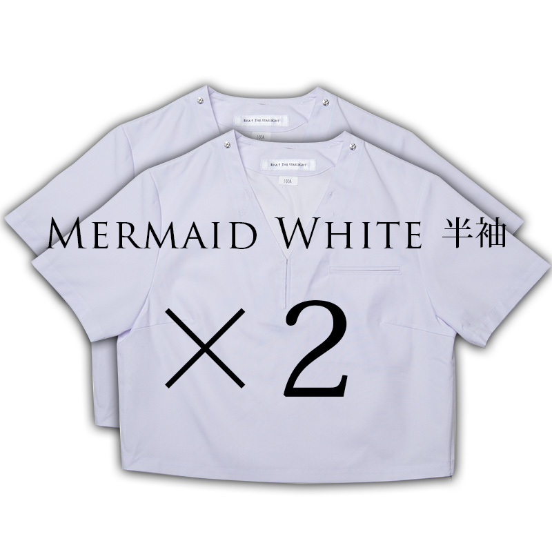 セーラー服(半袖)2枚組(全種のえりで共通の本体のみ)(JAA)